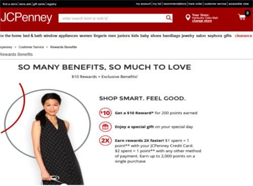 Screenshot of JC Penny's rewards program.