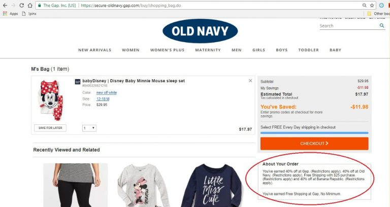 Screenshot showing a savings of $11.98 after stacking coupons at Old Navy.
